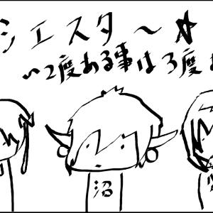 ラシエスター★3期