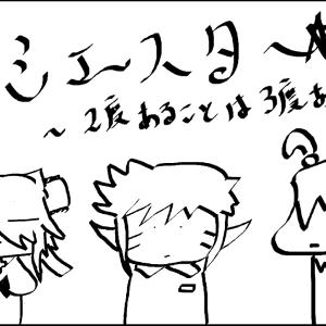 ラシエスター★3期(最終回)