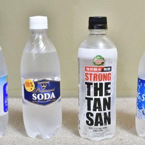 【番外編】炭酸水でハイボールの味は変わるのか(2)
