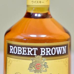 【おかわり】キリン ロバートブラウン