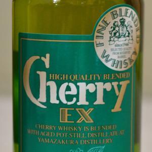 笹の川酒造 チェリーウイスキーEX