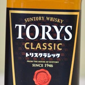 1000円以下で買える旨いウイスキー 2021年版