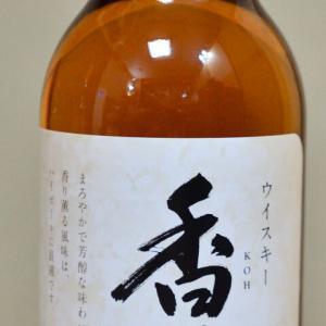 【地雷ウイスキー】(5)合同酒精 香薫