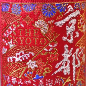 京都酒造 京都ウイスキー西陣織ラベル 赤帯