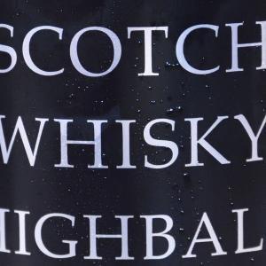 国分 スコッチウイスキーハイボール