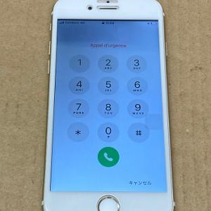 iPhone Repair バッテリー交換