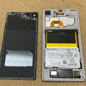 Xperia Repair バッテリー交換20200706