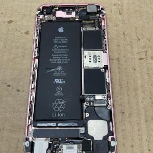 iPhone Repair データ復旧20210624