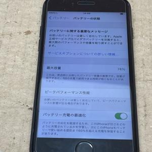 iPhone Repair バッテリー交換20210628