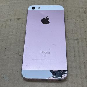iPhone Repair フレーム修正20210709