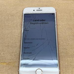 iPhone Repair ガラス割れ修理 ご来店頂きました。