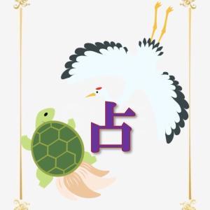 3/20(土祝)・21(日)「あべのハルカス7周年記念」で鑑定☆