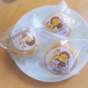 原価マスク=バオバブノマスク👍✨げんこつパイ・・・最高でっす!(*´ω`)すぃあわせ~(爆)