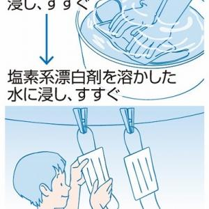 マスクの洗い方プラス…美容室アイテムのこんな使い方が❗️超おススメです(^^♪