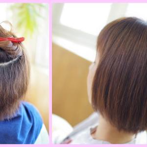 すっぴん髪・縮毛矯正ストパー!地毛っぽくて美髪👍✨まわりから うらやましがられるのは・・・