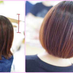 素髪・縮毛矯正&ハナへナで続く❗️Since2013からの💫Sさんの、美髪のルーティン👍✨