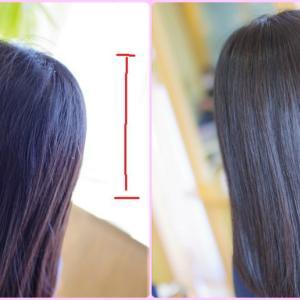 素髪&ハナへナで湿気対策ケア❗️積み重ねこそ 『髪育』👍✨