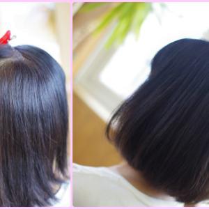 素髪・縮毛矯正&バオバブで改善❗️見事に 進化した✨美髪のM子さん♪ その秘訣が素晴らしかった👍✨
