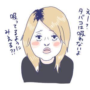 室蘭登別も、髪色がヤンキーな女性が増えた❓髪色の効果をご存知❓