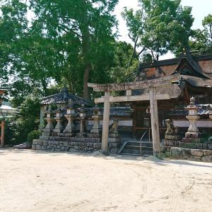 高向神社(河内長野市) ・高向玄理ゆかりの地と数々の文化財