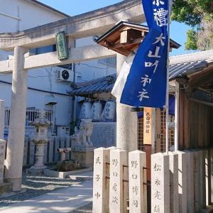 大山咋神社(藤井寺市) ・交通の要衝で大和川を鎮める神