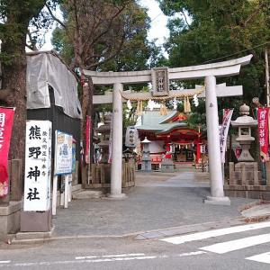 杭瀬熊野神社(尼崎市) ・素盞嗚命、天兒屋根命、応神天皇を祀る杭瀬の氏神