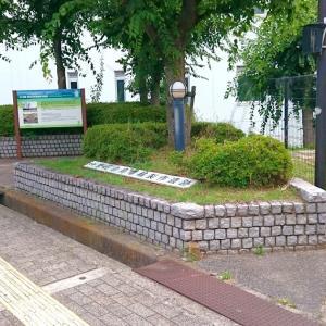 史跡 誉田白鳥埴輪製作遺跡(羽曳野市) ・古市古墳群の埴輪製造所跡