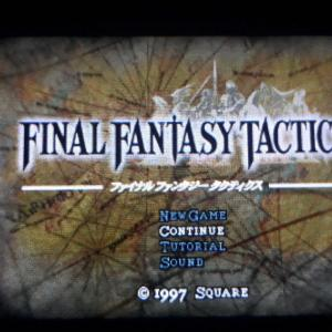 【psp】今更PSP(プレイステーションポータブル)を引っ張り出してゲームアーカイブスを遊んでみる方法