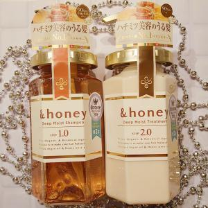 &honey ディープモイスト シャンプー1.0/ヘアトリートメント2.0♪
