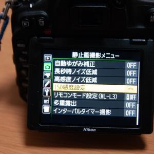ご自宅で受けられるオンライン写真教室(初心者向け)がおススメです。
