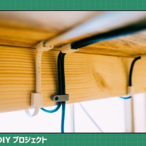 【理想のデスクDIY#7】デスクのケーブルの配線には「ケーブルサドル」が良い!