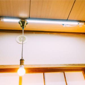 賃貸でも快適な在宅勤務『照明』環境を「アイリスオーヤマのLEDバーライト」で作った