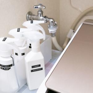 洗濯機横の収納をモノクロシンプルに。無印良品の3000円ポリプロピレン棚を導入!