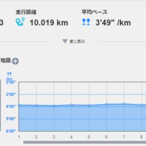 サブ50への挑戦その5【10kmペース走】
