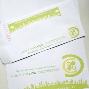 クローバルCOXさんの封筒。