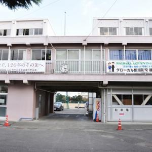榛原高校 創立120周年記念 横断幕
