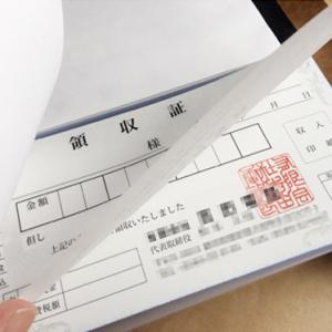 吉田電設さんの領収証。