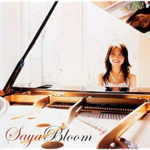 Saya / Bloom