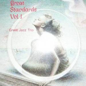 Great Jazz Trio / Great Standards Vol.1