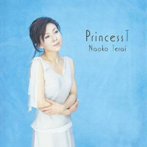 Naoko Terai / Princess T