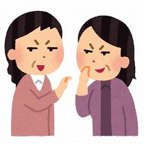 東京人って他人に無関心で冷たい性格のイメージあるよなwww