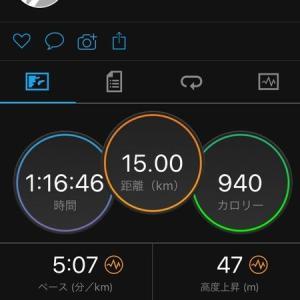 体調を確かめつつの15km