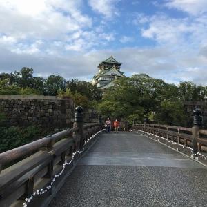 大阪城公園を朝ジョグ、ついでに…。