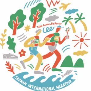 湘南国際マラソンはマイボトル持参の大会に
