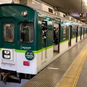 京阪電車5000系の引退時期が延期になっていた