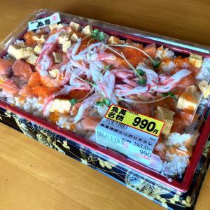 ロピアの海鮮ちらしは食べ応えあり