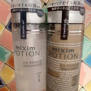 【mixim POTION(ミクシムポーション)】
