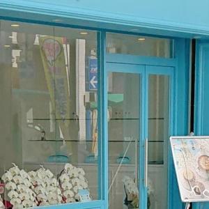 【開店情報】chou à la crème Capri(シューアラクレームカプリ) 藤井寺店(藤井寺市)