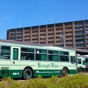 金剛バスが河南町内にバス停を新設および一部名称変更