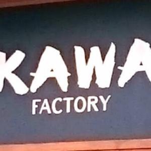 【開店情報】パン工房KAWA 大阪狭山店(大阪狭山市) ・和歌山発の人気ベーカリー